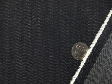 デニム 生地 9オンス ヘリンボーンデニム ストレッチ 濃紺2 148cm幅 [DE2209]
