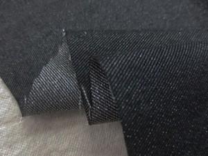 デニム 生地 6オンス ラメデニム 黒 110cm幅 [DE2214]