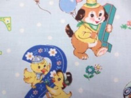 ATSUKO MATSUYAMA YUWA シャーティング かわいい動物とアルファベット ブルー地