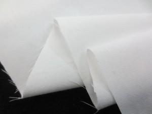 コットン 生地 ブロードタイプ 白1 132cm幅 [SK401]