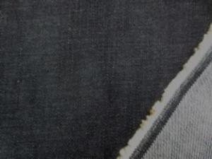 11.5オンスくらいのデニム 濃紺