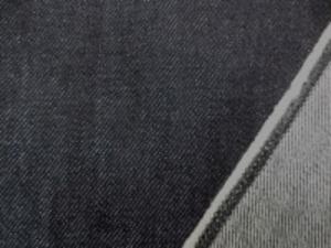 12オンスくらいのデニム 濃紺 すごく濃い紺です。