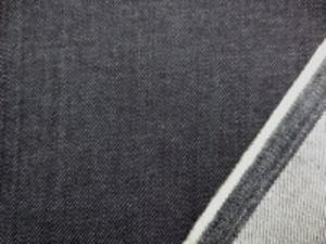 11オンスくらいのストレッチデニム 濃紺