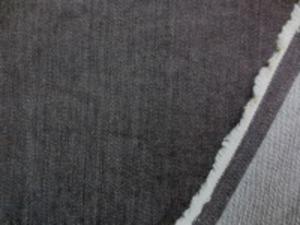 10オンスくらいのストレッチデニム ムラ糸の濃ブラウン 洗い加工 洗い加工で柔らかい風合い