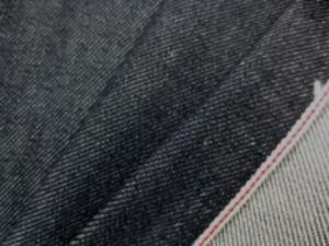 10オンスくらいの厚さの セルビッチデニム 濃紺 赤耳