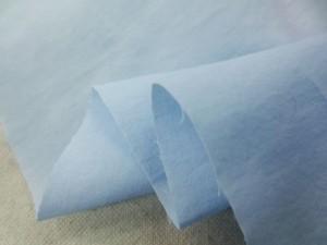 綿麻  生地 タイプライタークロス タンブラー加工 ブルー 148cm幅 [AS1124]