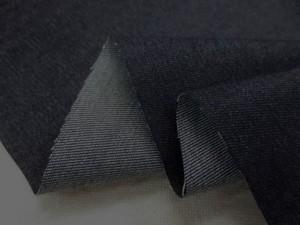 デニム 生地 6オンス ライトオンスデニム 濃紺 135cm幅 [DE2107]