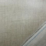 リネン 生地 ラミネート 生成 麻カラー NEW青耳リネン ビニールコーティング 145cm幅 [BN547]