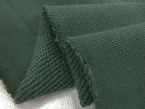 ニット 生地 裏毛 トレーナー地 フォレストグリーン 160cm幅 [JJ1521]