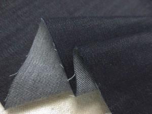 デニム 生地 ストレッチデニム 6オンス スーピマキュプラストレッチ 濃紺 120m幅 [DE2297]