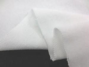 ネル 生地 片毛綾ネル 食用ネル 100cm幅 [SK57]