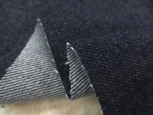 デニム 生地 12オンス ストレッチデニム 濃紺 洗い加工 140cm幅 [DE2330]