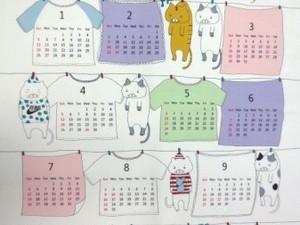 カレンダー 生地 布のカレンダー 洗濯ネコ 生成 [CA2001]