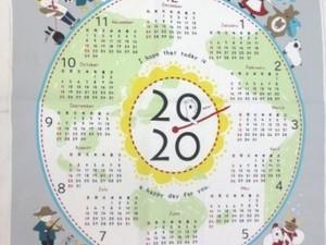 カレンダー 生地 布のカレンダー シロクマと世界の子供 グレイ [CA2006]