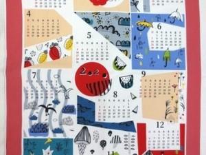カレンダー 生地 布のカレンダー 四季 ダークサモンピンク [CA2007]