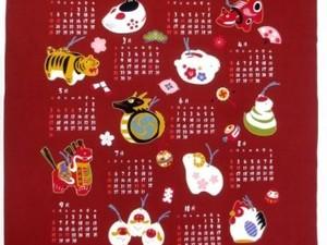カレンダー 生地 布のカレンダー 干支暦 ダークレッド [CA2010]
