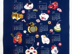 カレンダー 生地 布のカレンダー 干支暦 濃紺 [CA2011]
