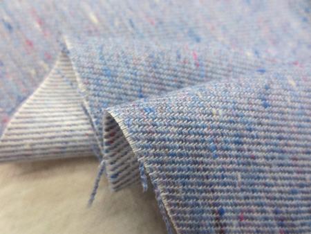コットン 生地 綾織り カラフルネップ ブルー 110cm幅 [MU1059]