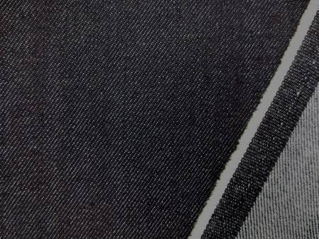 デニム 生地 9オンス コットン リヨセル ストレッチデニム 濃紺 142cm幅 [DE2160]