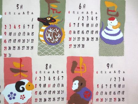 カレンダー 生地 布のカレンダー 干支 生成 [CA2103]