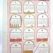 カレンダー 生地 布のカレンダー クマ ピンク [CA2104]