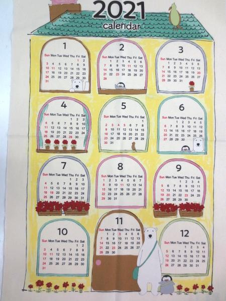 カレンダー 生地 布のカレンダー クマ イエロー [CA2106]