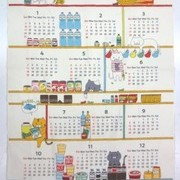 カレンダー 生地 布のカレンダー ネコ 生成 [CA2107]