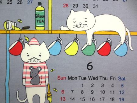 カレンダー 生地 布のカレンダー ネコ グレイ [CA2108]