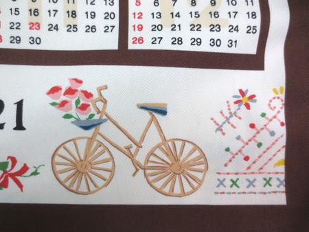 カレンダー 生地 布のカレンダー くま(小) COUNTRY BEAR ブラウン [CA2111]