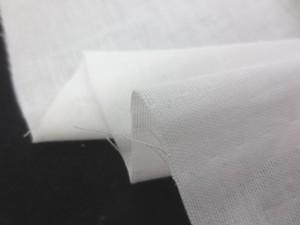 ダブルガーゼ 生地 セラミド加工 保湿加工 白 108cm幅 [MU1068]