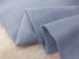 ダブルガーゼ 生地 セラミド加工 保湿加工 ブルー 108cm幅 [MU1070]