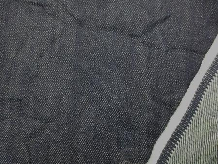 デニム 生地 9オンスデニム ムラ糸 濃紺 しわ加工 147cm幅 [DE2055]