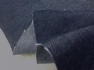 デニム 生地 6.5オンス テンセルデニム 濃紺 洗い加工 150cm幅 [DE2066]